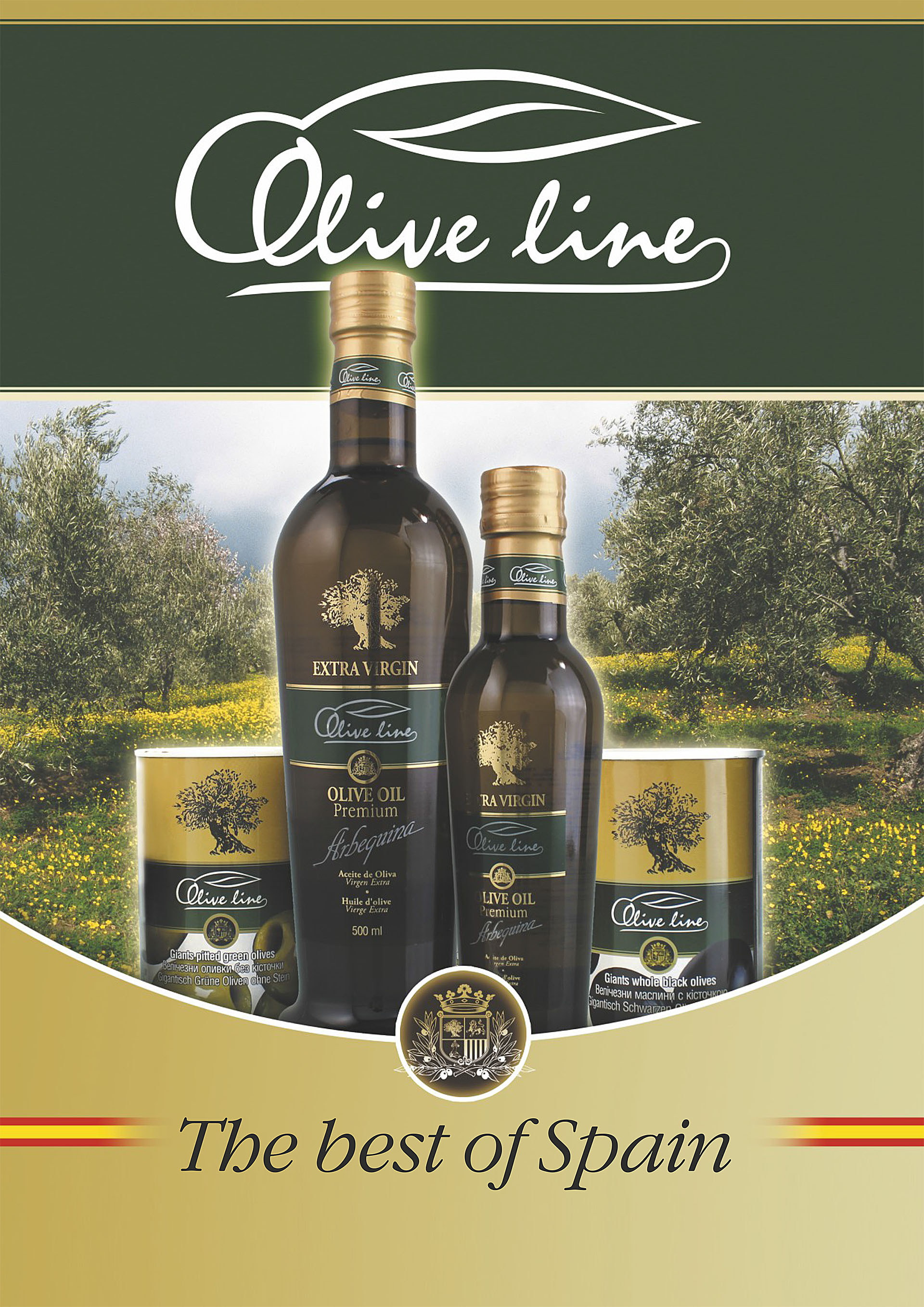Olive Line Catalogue 1